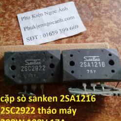 2SA1216 2SC2922